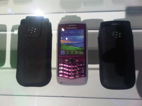 Wo ist die Blackberry App World nach dem Download?